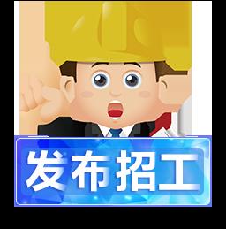 快速发布bet36亚洲官网_春节bet36体育在线_bet36体育投注备用