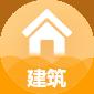 建筑bet36亚洲官网_春节bet36体育在线_bet36体育投注备用